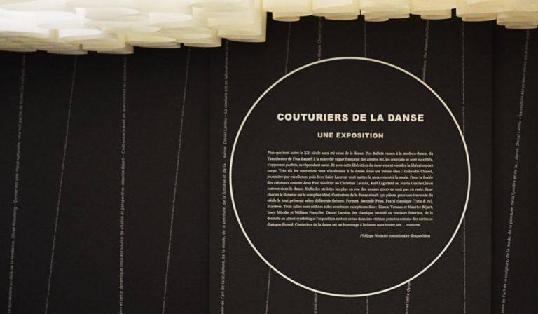 Couturiers de la Danse, cartel salon d'honneur
