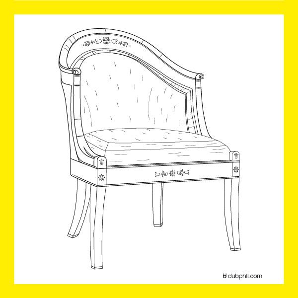 """Restauration, Le fauteuil en """"gondole""""Restauration, Le fauteuil en """"gondole"""""""