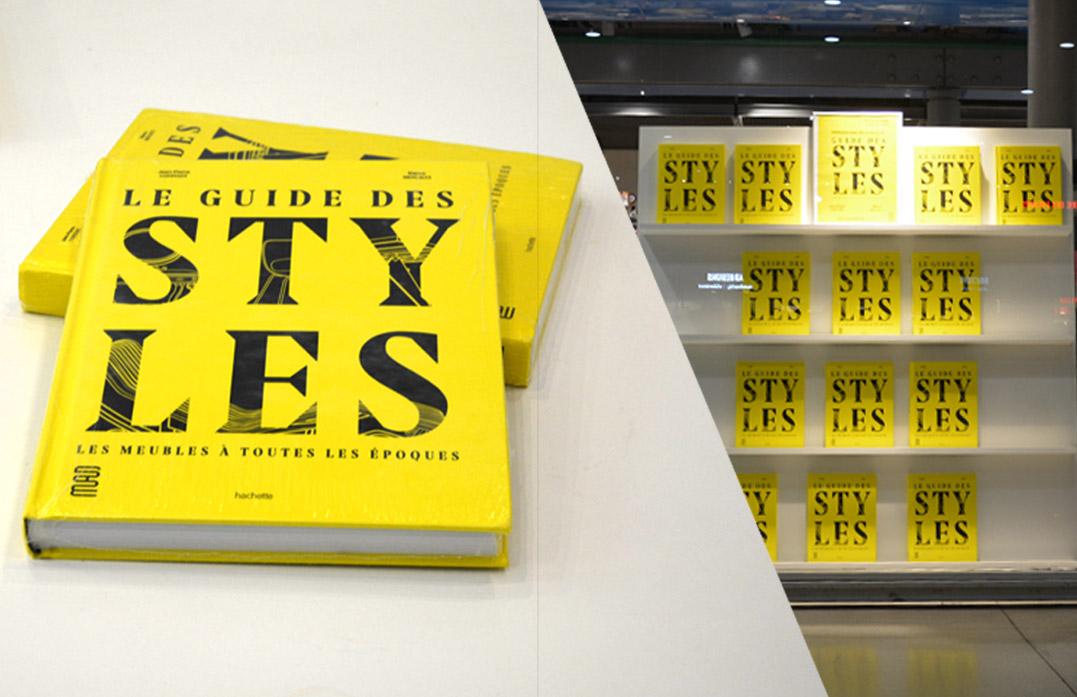 Couverture Le Guide des Styles, Librairie Flammarion, Centre Pompidou, Paris 2019